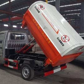 小型垃圾车出厂价_小型垃圾车出售_三轮钩臂式垃圾车
