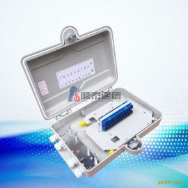 SMC24芯光纤分纤箱 壁挂式光缆分纤箱 防水光纤楼道箱