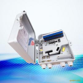 塑料小款24芯光纤分纤箱 光纤分线盒 光缆分纤箱【图文】