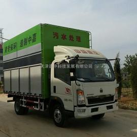 大锦鲤,JZ20-B,专利产品,品质之选,移动式污水处理车