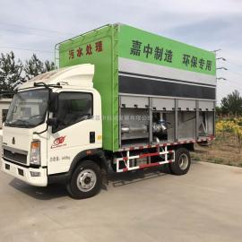 大锦鲤,移动式化粪池处理车,JZ20-B,天津嘉中科技