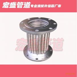 厂家直销不锈钢304金属软管 卡箍式金属补偿器