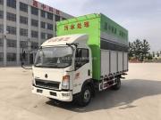 新品移动式污水处理车,嘉中全新上市