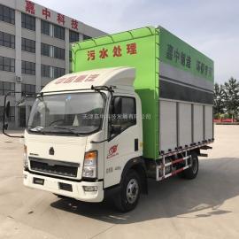 天津嘉中科技全新推出移动式污水处理车,工作效益好