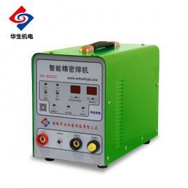 广东冷焊机厂家,智能精密焊机HS-ADS02/不锈钢薄板冷焊机
