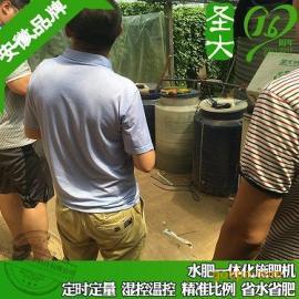淮南自动施肥机怎么用操作简单的水肥一体化安徽大棚蔬菜施肥器