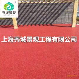 供应福建 厦门 广东 透水混凝土 彩色路面 生态路面