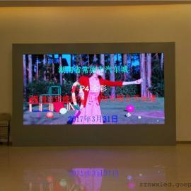 配视频处理器可现场直播LED显示大屏幕制作厂家
