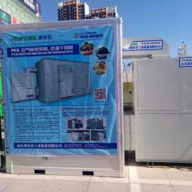 芭蕉干 公用 高效率热泵单调机 风干机