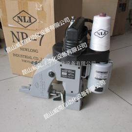 纽朗NP-7A全自动电动封包机,纸塑复合袋封包机,封包机针