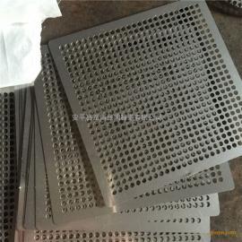铁板冲孔网@铁板冲孔网板@铁板冲孔网片@铁板筛板生产厂家【至尚&
