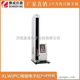 XLW(PC)智能电子拉力试验机
