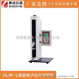 XLW-L智能电子拉力试验机