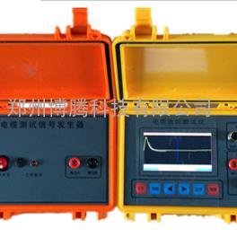 BT-880电缆故障测试仪地埋漏电检测断线短路故障定位