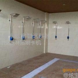 广东卡哲防复制卡水控机K1508淋浴系统