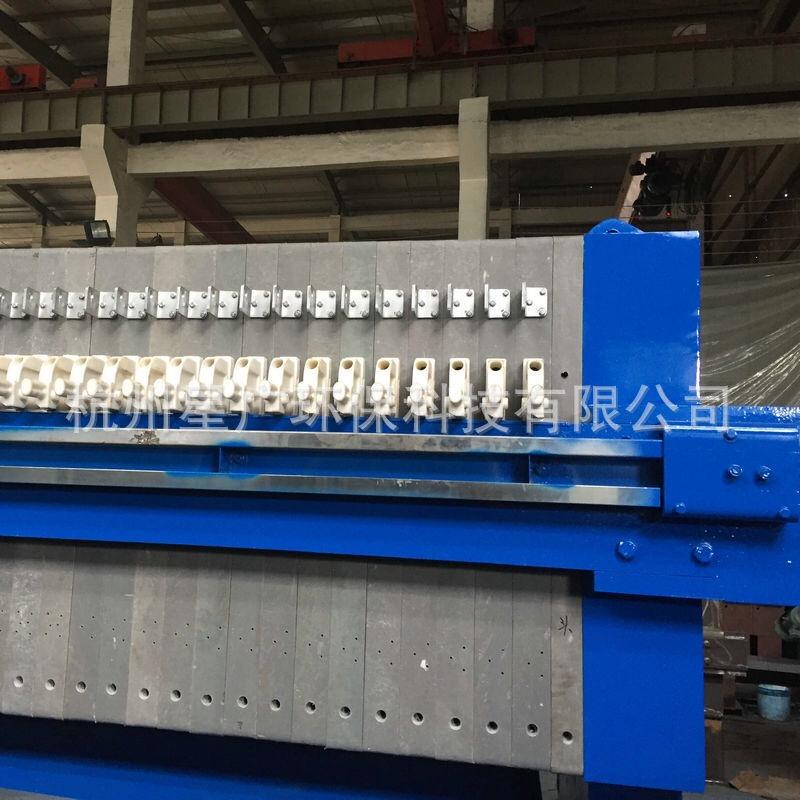 程控自动拉板压滤机 自动振打快开式压滤机 小型厢板框压滤机