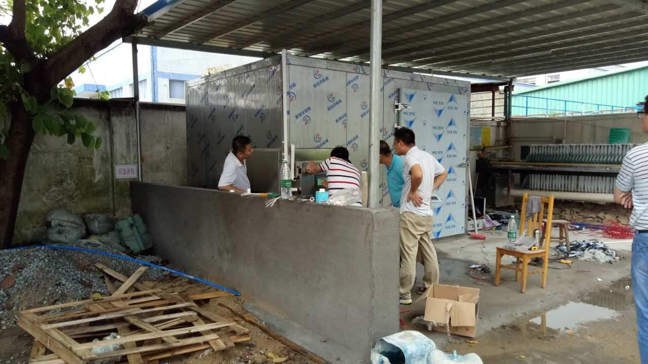 小型箱式污泥烘干机-厂家量身定制,一机多用除湿,干化环保设备