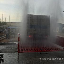 中阳煤矿洗车机-大型选煤厂洗车设备-中阳焦化厂自动洗车台