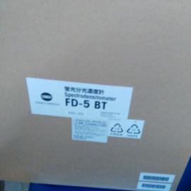 全新美能达FD-5荧光测试仪分光密度仪