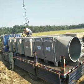 山东塑料废气处理设备