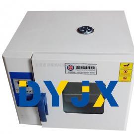 DYY-136D恒温箱高温炉,工业程控烤箱