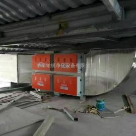 山东纺织印染厂定型机油烟净化器