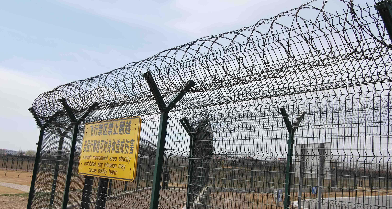 河北希望丝网制品有限公司 产品展示 安全防护围栏 飞机场防护栅栏 >