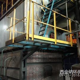 天津西金纳牌锅炉除垢剂/清洗剂/清洁剂