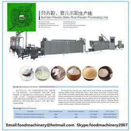 养生粉营养早餐代餐粉加工设备 营养早餐粉生产设备 营养粉膨化技