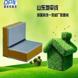 无机保温板丨FS外墙模板