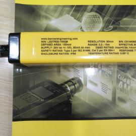 低价供应邦纳安全光幕LS2TR30-150Q8