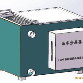 专用于洗碗池的油水分离器设备
