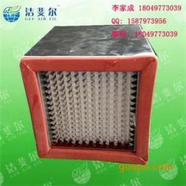 镀锌框耐高温高效过滤器/耐高温高效过滤器报价帆迈工厂