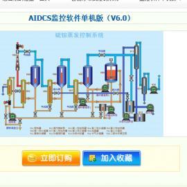 厦门宇电AIDCS监控软件