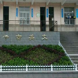 重大发现:滁州农村花圃围栏采购商,滁州草坪护栏真便宜