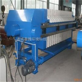板框厢式污泥压滤机厂家、板框厢式污泥压滤机、春腾环境科技