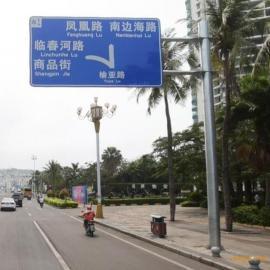 厂家定制东莞铝制反光膜交通标志牌道路指示牌