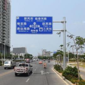 吉顺通提供三亚专业的交通路牌指示牌设计制作安装方案