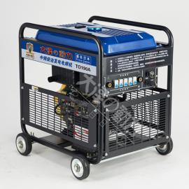 合资发电电焊机,190A柴油发电电焊机