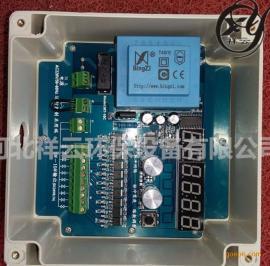 祥云脉冲控制仪防水数显汉显面板控制仪除尘器喷吹控制器