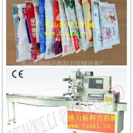 纸尿裤包装机