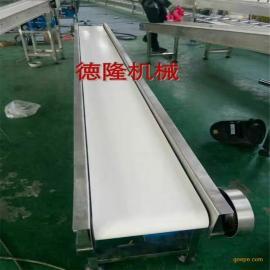带式小型皮带机不锈钢链板流水线皮带传送带爬楼装卸输送机