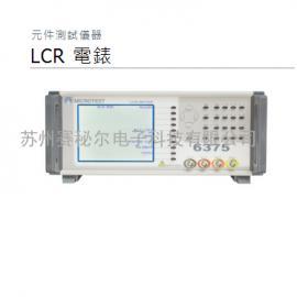 台湾益和LCR测试仪6375