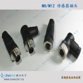 供应12M-8PIN-B航空插头连接器