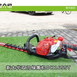 日本新大华DH165ST绿篱机 双刃绿篱修剪机 茶叶修枝机