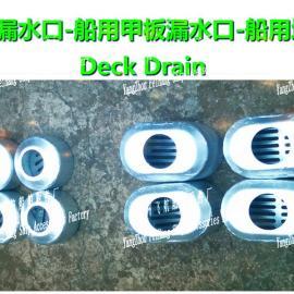 船用椭圆形甲板漏水口TA80CBM1068-81