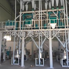 石磨面粉机-全自动石磨面粉机-石磨面粉机械