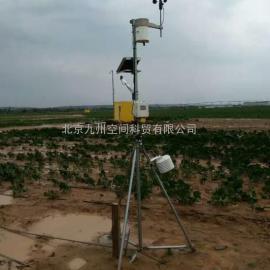 小型自��庀笳�/HOBO U30-NRC-SYS-ADV