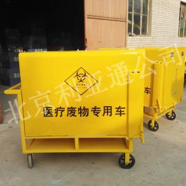 北京利亚通厂家医院垃圾车、医疗手推专用保洁车、医用垃圾车