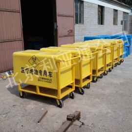 北京利亚通医用、医院手推垃圾转运车医院保洁车医疗废物垃圾车